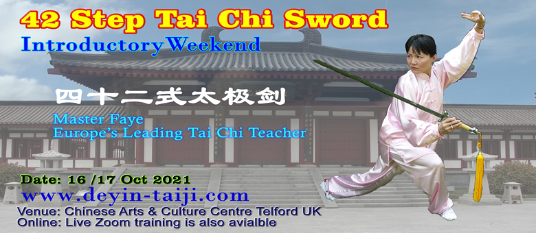 Click to see detail of 42 sword seminar and book